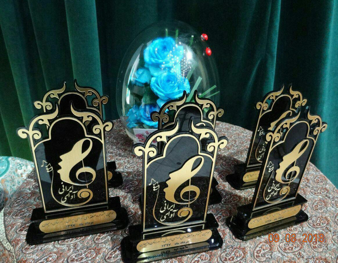 برگزیدگان سومین دوره جشنواره منطقهای «آوای ایرانی» دلیجان معرفی شدند