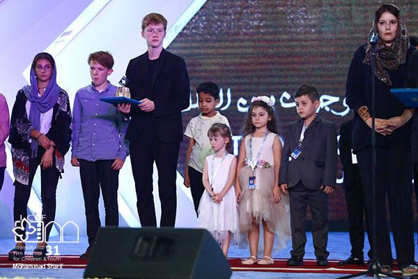 اختتامیه سی و یکمین جشنواره بین المللی فیلم های کودکان و نوجوانان