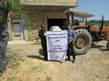 سمپاشی رایگان اماکن دامی روستایی وعشایری چنارود چادگان