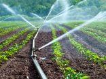 اختصاص ۱۶۰۰ میلیارد تومان اعتبار از صندوق توسعه ملی برای توسعه سامانه های نوین آبیاری در سال ۹۹