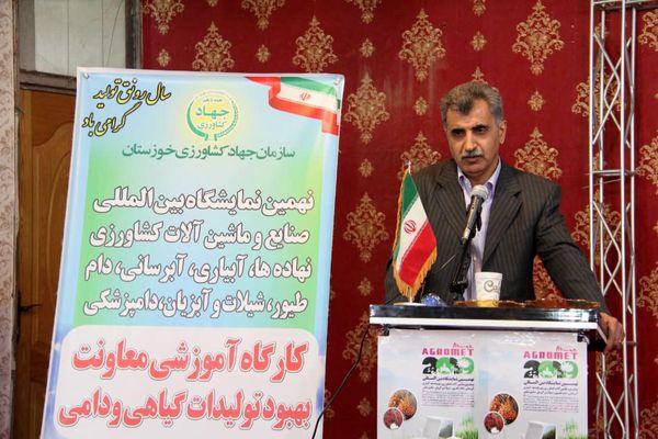 خوزستان بستری مهم و مناسب جهت کشت گیاهان دارویی
