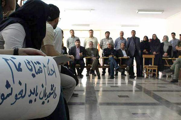 آخرین خبرها از اعتراضات سه روزه در دانشکده علوم اجتماعی
