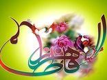 پیام تبریک رئیس سازمان جهاد کشاورزی استان قزوین بمناسبت ولادت حضرت فاطمه زهرا(س ) وبزرگداشت روز زن و مادر