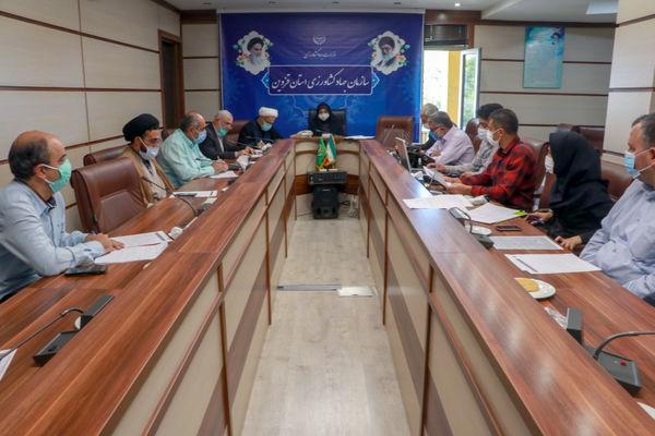 بررسی ۱۴ پرونده در هیات هفت نفره استان قزوین
