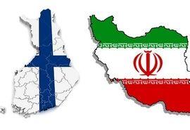 برگزارس وبینار تخصصی مدیریت مصرف منابع آب با همکاری ایران و فنلاند