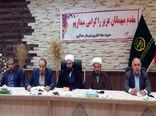 حمایت از کالای ایرانی و خودکفایی در عرصه های کشاورزی یک ضرورت است