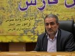 فارس سکاندار تشکیل ستاد گلخانه ها در کشور است