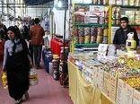 نمایشگاه توانمندی بخش کشاورزی و فروش کالاهای اساسی در سمنان افتتاح شد