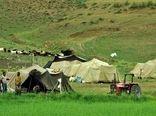 یک هزار و ۳۰۰ میلیارد ریال تسهیلات برای پایداری اشتغال خانوارهای عشایری خراسان شمالی پرداخت شده است