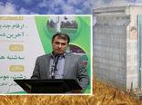 «درجانی» رئیس هیئت مدیره موسسه استقلال شد