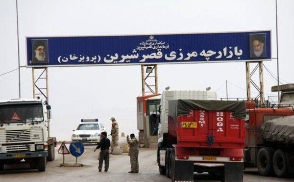 صنایع غذایی صدرنشین صادرات به عراق