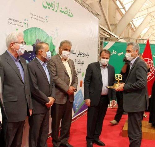 تندیس واحد نمونه استاندارد ملی برای پگاه فارس