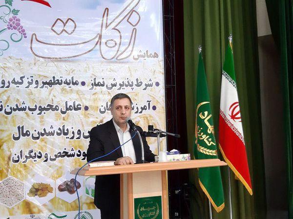 بیش از ۱۷ میلیون تومان زکات در آذربایجان غربی پرداخت شد