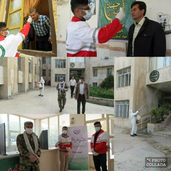 برگزاری رزمایش پدافند بیولوژیک گروه جهادی حیدریون در سازمان جهاد کشاورزی استان ایلام