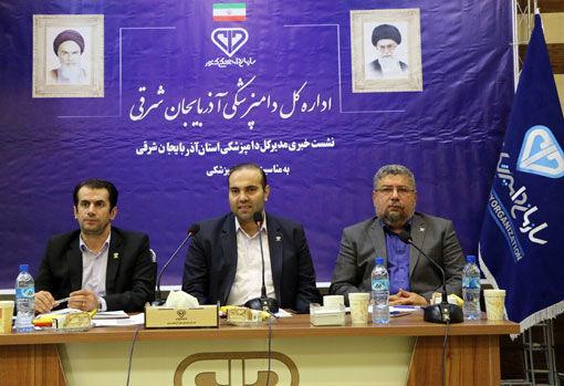 کاهش ۴۶ درصدی بیماری تب مالت در استان آذربایجان شرقی