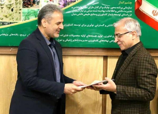 رئیس سازمان تحقیقات، آموزش و ترویج کشاورزی منصوب شد
