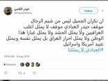 طوفان توئیتری علیه اظهارت ضد ایرانی العبادی