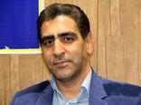 نمایشگاه بینالمللی کشاورزی در مشهدافتتاح میشود