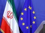 درخواست جدید اتحادیه اروپا برای بازگشایی دفتر در تهران