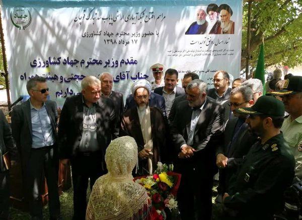 افتتاح شبکه آبیاری اراضی پایاب سد تبارک قوچان