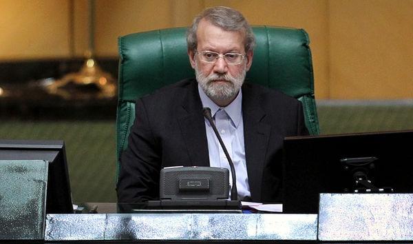 مجلس بالغتر  است که با پیامک نظرش عوض شود