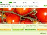 ثبت اطلاعات واحدهای پرورش قارچ خوراکی و گلخانه ها در سامانه پنجره واحد ضروری است