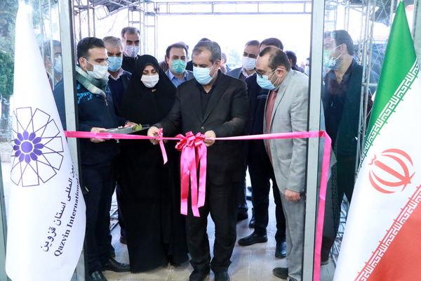 آغاز یازدهمین نمایشگاه تخصصی کشاورزی در استان قزوین