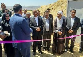 افتتاح یک واحدگاوداری شیری صنعتی درشهرستان کوهدشت