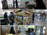 طرح نظارت بر فروشگاههای سموم در شهرستان آبیک اجرا شد