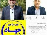 کسب عنوان برتر و نخست توسط رئیس سازمان جهادکشاورزی استان گلستان در زمینه فعالیت های آب و خاک بین استان های کشور