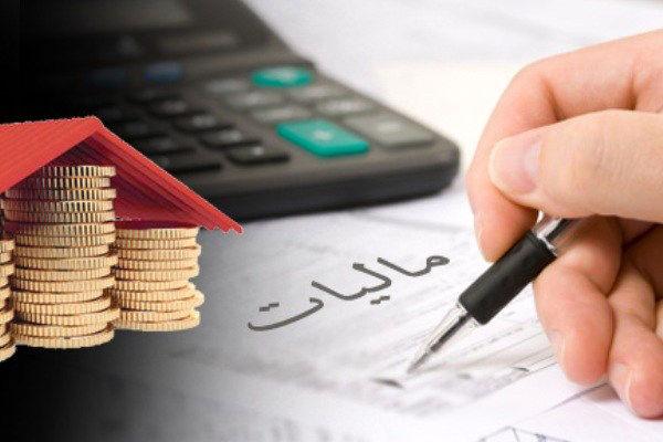 فراهم بودن زیرساختهای لازم برای دریافت مالیات بر عایدی سرمایه