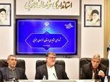 اختصاص ۱۹ میلیارد تومان برای رفع مشکلات آبی عشایر خراسان جنوبی