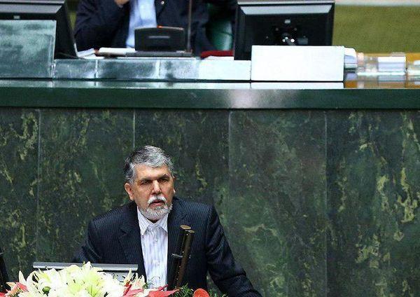 نمایندگان از پاسخهای وزیر ارشاد قانع نشدند