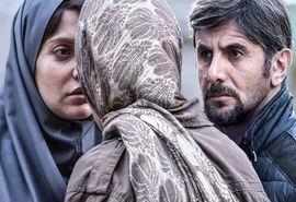 نقد و بررسی «دارکوب» در «سینما آیفیلم»