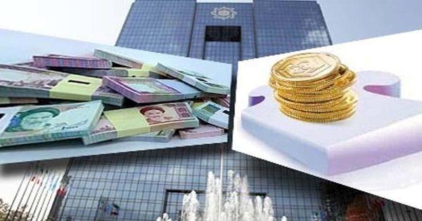 رادیو از تعریف خلق پول و نقش بانک ها در آن می گوید