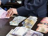 تغییری دیگر در سیاست ارزی در راه است
