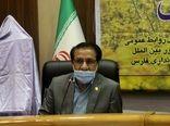 رویکردهای جدید در کشاورزی فارس