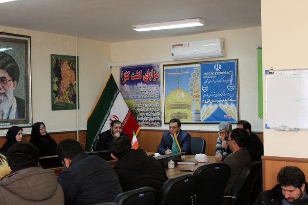 برگزاری جلسه گسترش نوغانداری درمدیریت جهاد کشاورزی فاروج
