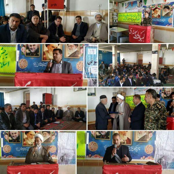 برگزاری همایش عشایری دهه فجر در شهرستان اردل