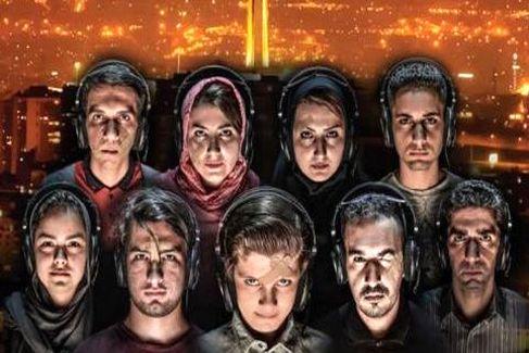 «کال سنتر» در خانه مهرگان نمایشنامه خوانی میشود