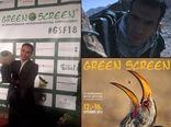 «محیط بان و پلنگ» روی پرده سبز آلمان