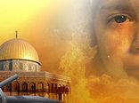 """بیانیه سازمان جهاد کشاورزی خراسان شمالی بمناسبت فرارسیدن """"روز جهانی قدس""""- اردیبهشت 1400"""