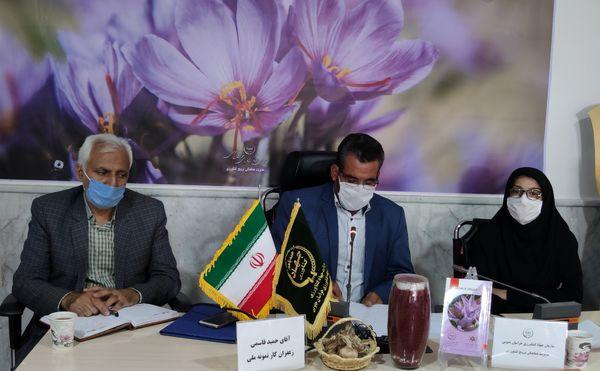 برگزاری وبینار ملی آشنایی با تولید زعفران در خراسان جنوبی