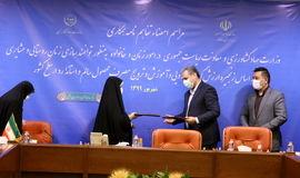 امضای تفاهم نامه وزارت جهاد کشاورزی با معاونت امور زنان و خانواده ریاست جمهوری