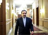 شکایت از آمریکا در راستای اثبات حقانیت ایران است