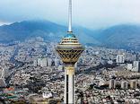 روز تهران، موزه رایگان و سینما نیمبها میشود