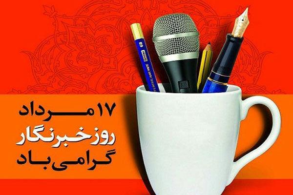 پیام تبریک رئیس سازمان جهاد کشاورزی استان یزد به خبرنگاران