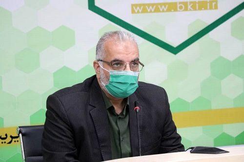 توسعه یافتگی در صندوق بیمه کشاورزی ایران