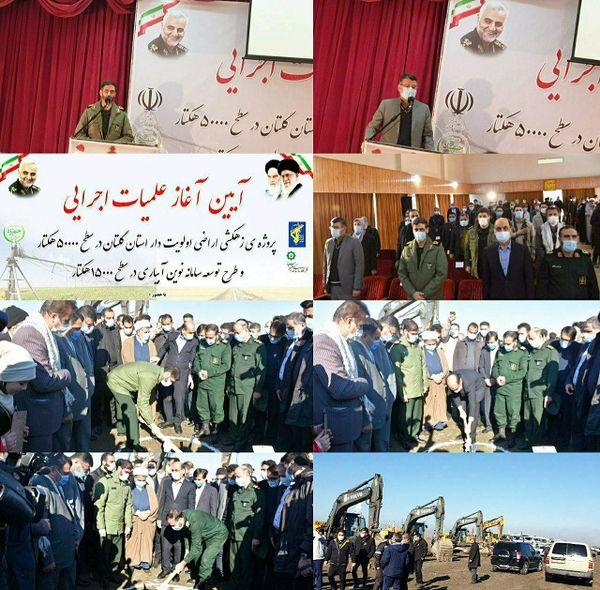  برگزاری آیین آغاز عملیات اجرایی پروژه زهکشی اراضی اولویت دار استان  گلستان