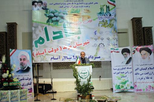 اولین جشنواره بادام شهرستان مرند برگزار شد